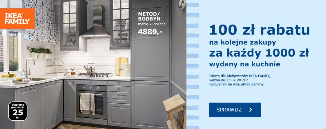 Ikea Krakow